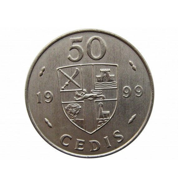Гана 50 седи 1999 г.