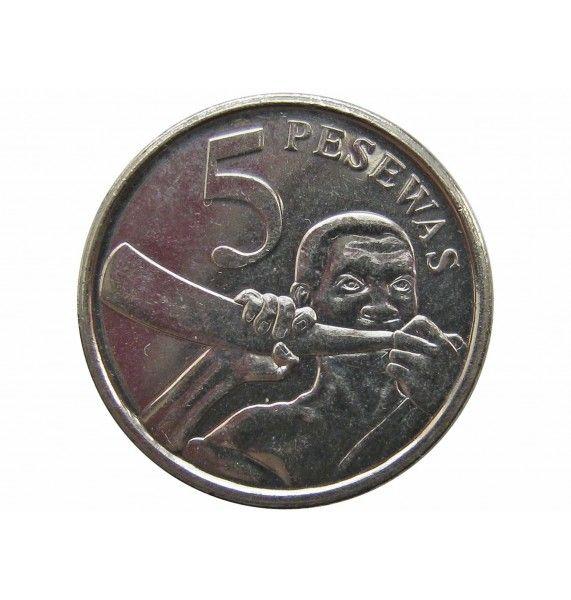 Гана 5 песева 2012 г.
