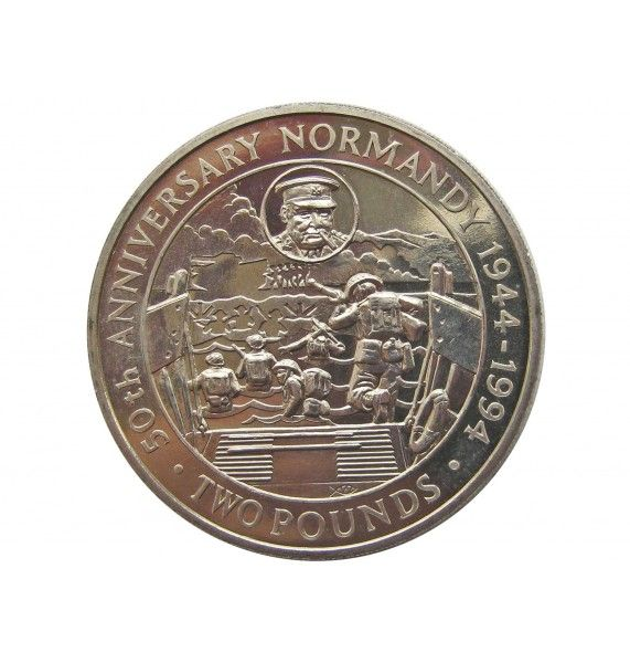 Гернси 2 фунта 1994 г. ( 50 лет высадке в Нормандии)