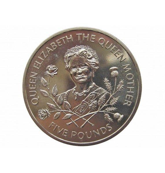 Гернси 5 фунтов 1995 г. (Королева-мать)