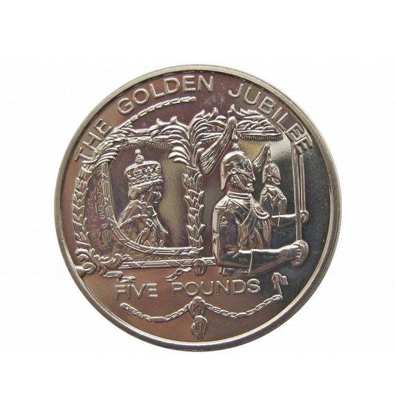 Гернси 5 фунтов 2002 г. (50 лет правлению Королевы Елизаветы II)