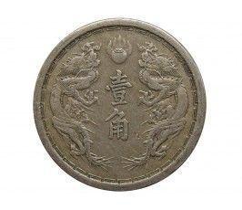 Китай (Маньчжурия, японская окуппация) 10 фень 1934 г.