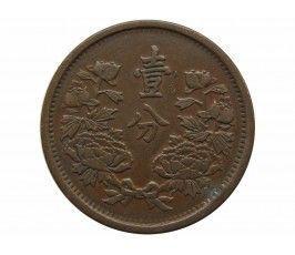 Китай (Маньчжурия, японская окуппация) 1 фень 1934 г.