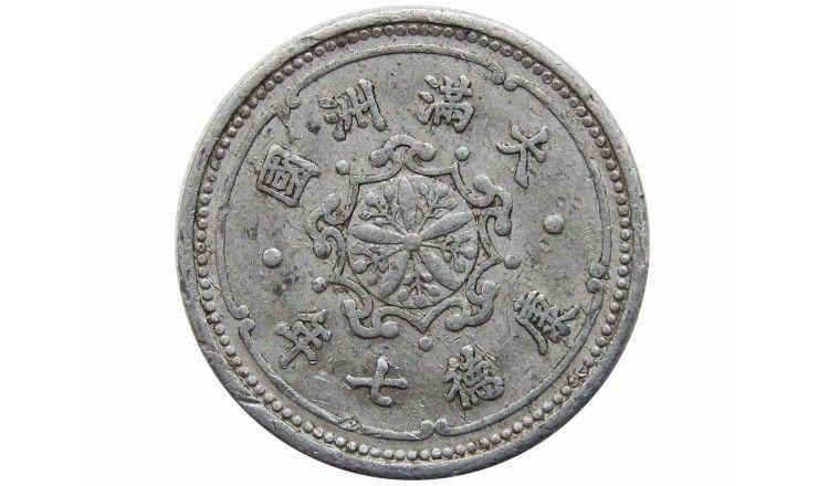 Китай (Маньчжурия, японская окуппация) 1 фень 1940 г.