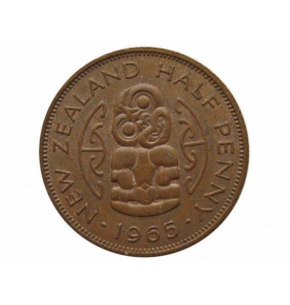 Новая Зеландия 1/2 пенни 1965 г.