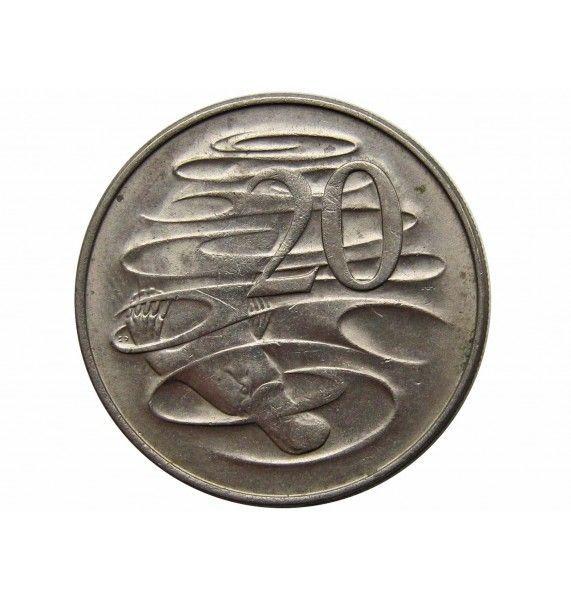 Австралия 20 центов 1966 г.