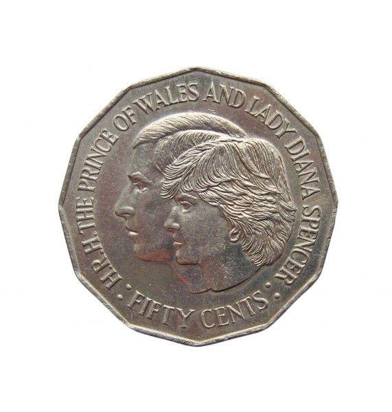 Австралия 50 центов 1981 г. (Свадьба принца Чарльза и леди Дианы)