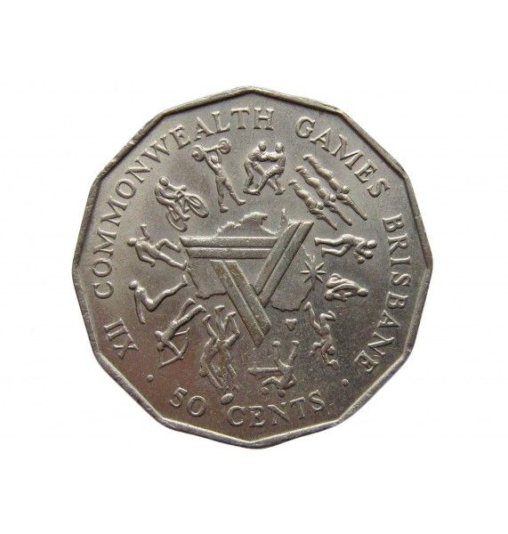 Австралия 50 центов 1982 г. (XII Игры Содружества)