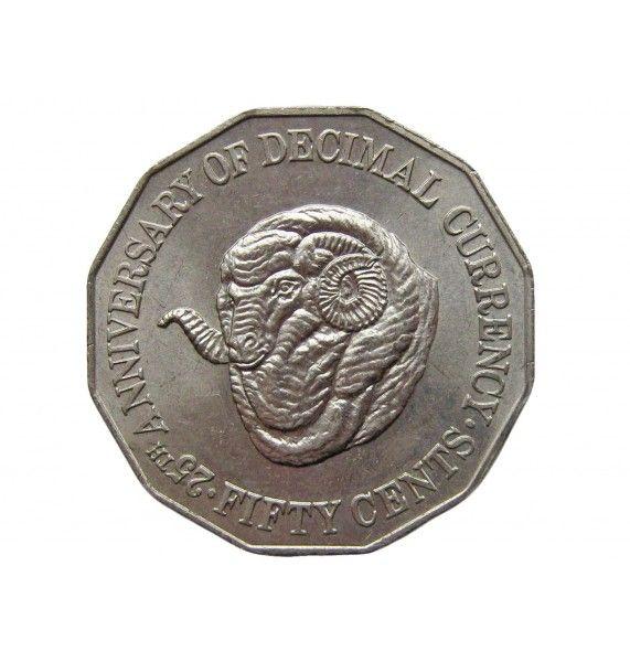 Австралия 50 центов 1991 г. (25 лет переходу на десятичную систему национальной валюты)