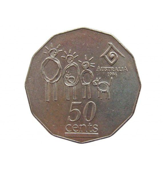 Австралия 50 центов 1994 г. (Международный год семьи)