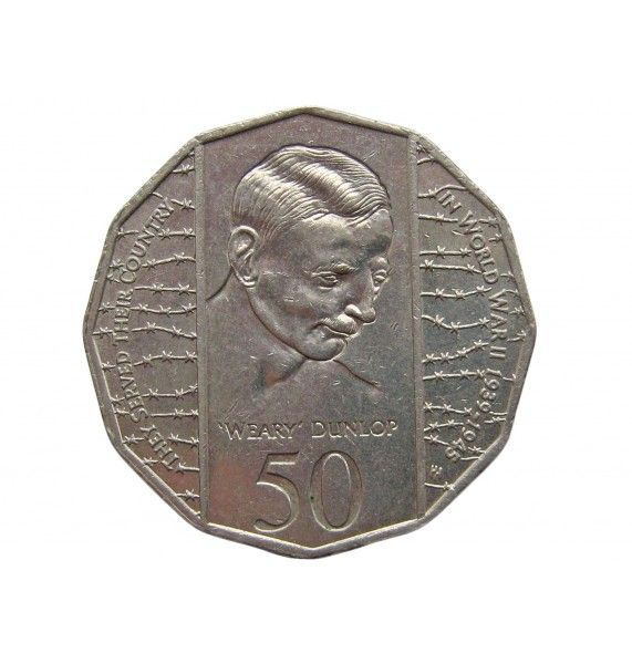Австралия 50 центов 1995 г. (50 лет со дня окончания Второй Мировой войны)