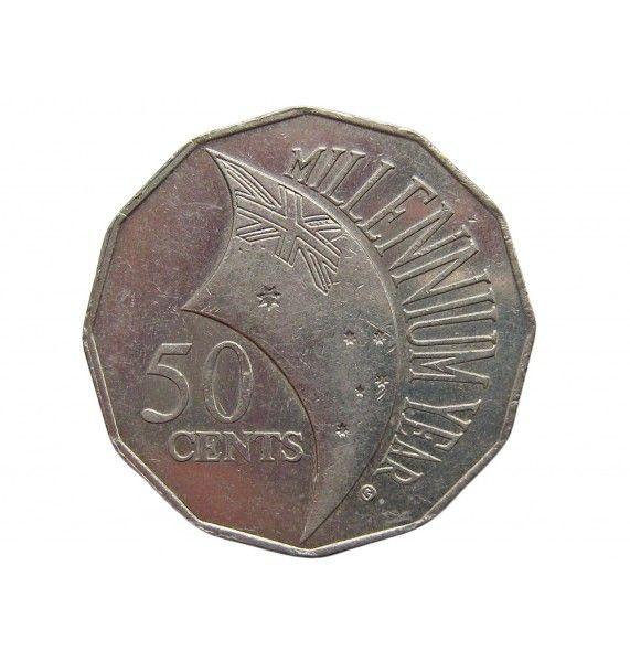 Австралия 50 центов 2000 г. (Смена тысячелетия - 2000 год)