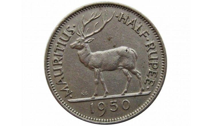 Маврикий 1/2 рупии 1950 г.