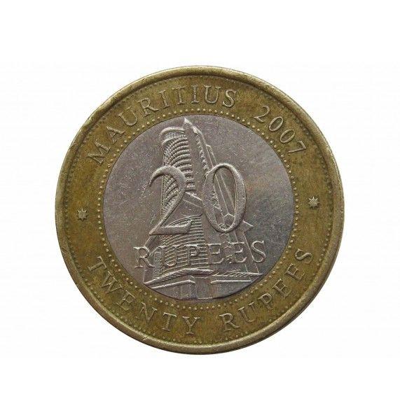 Маврикий 20 рупий 2007 г. ( 40 лет Банку Маврикия)