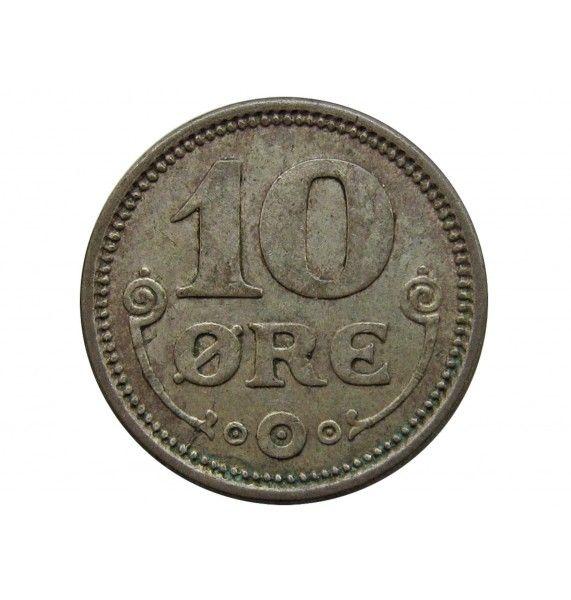 Дания 10 эре 1914 г.