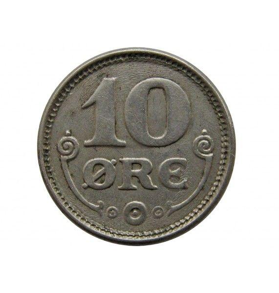 Дания 10 эре 1920 г.