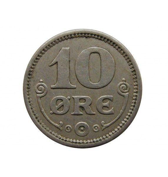 Дания 10 эре 1921 г.