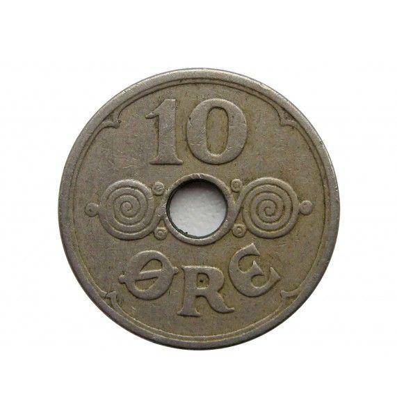 Дания 10 эре 1933 г.