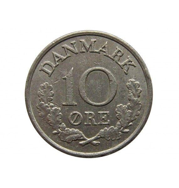 Дания 10 эре 1972 г.