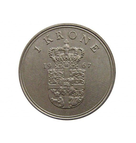 Дания 1 крона 1967 г.