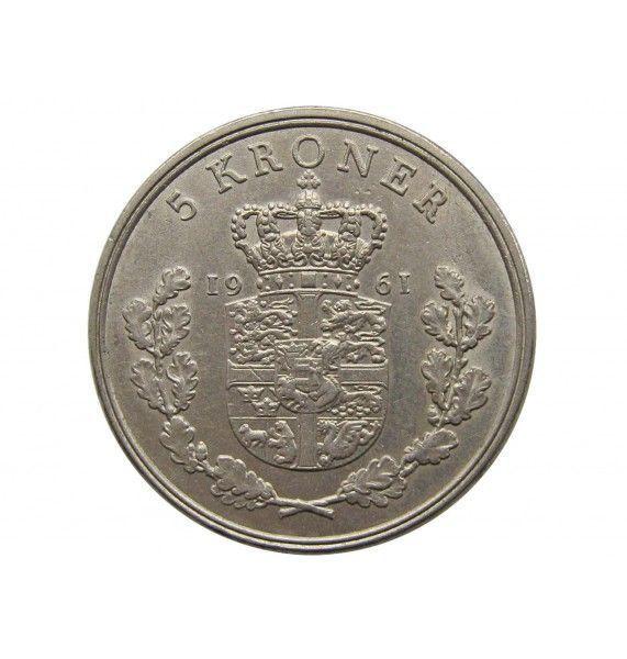 Дания 5 крон 1961 г.