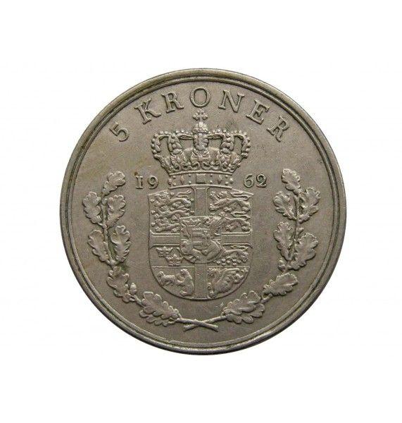 Дания 5 крон 1962 г.