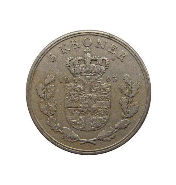 Дания 5 крон 1963 г.
