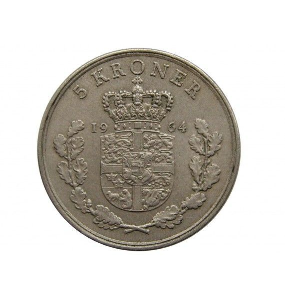 Дания 5 крон 1964 г.