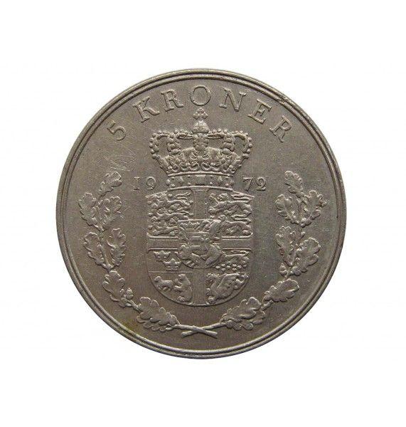 Дания 5 крон 1972 г.