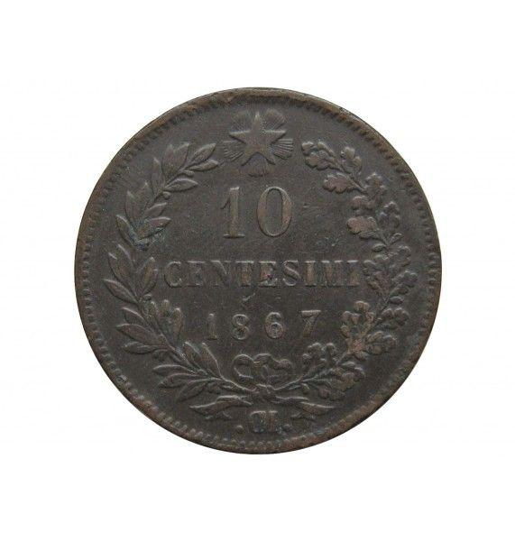 Италия 10 чентезимо 1867 г. OM