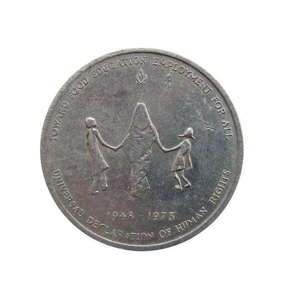 Италия 1973 г. (ФАО) жетон
