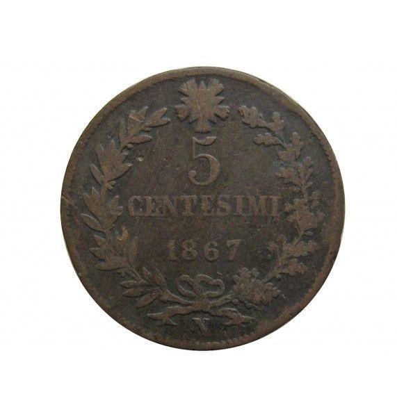 Италия 5 чентезимо 1867 г. N