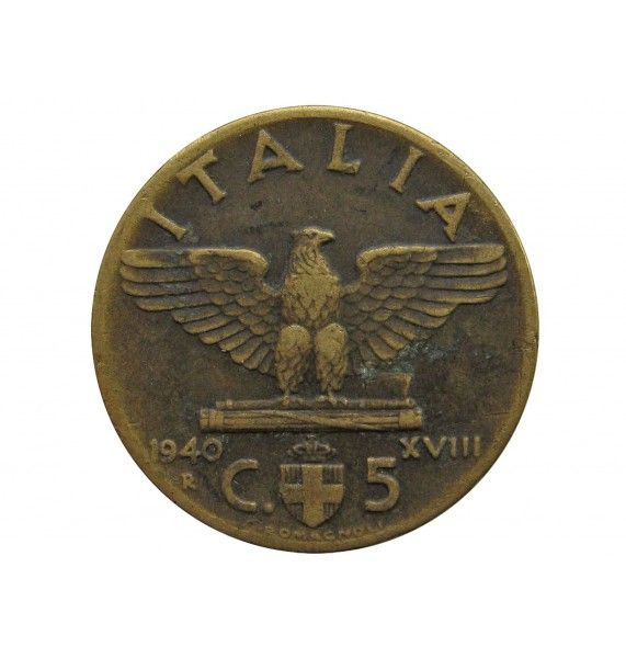 Италия 5 чентезимо 1940 г.