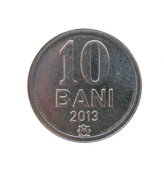 Молдавия 10 бани 2013 г.