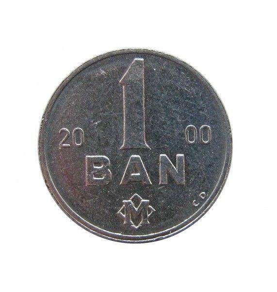 Молдавия 1 бан 2000 г.