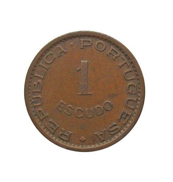 Мозамбик 1 эскудо 1962 г.