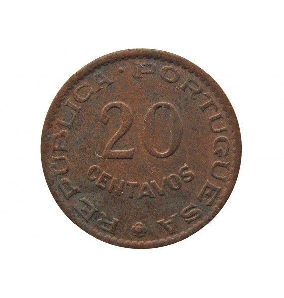 Сан-Томе и Принсипи 20 сентаво 1962 г.