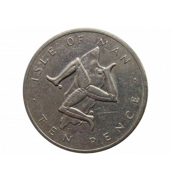 Остров Мэн 10 пенсов 1978 г. AB