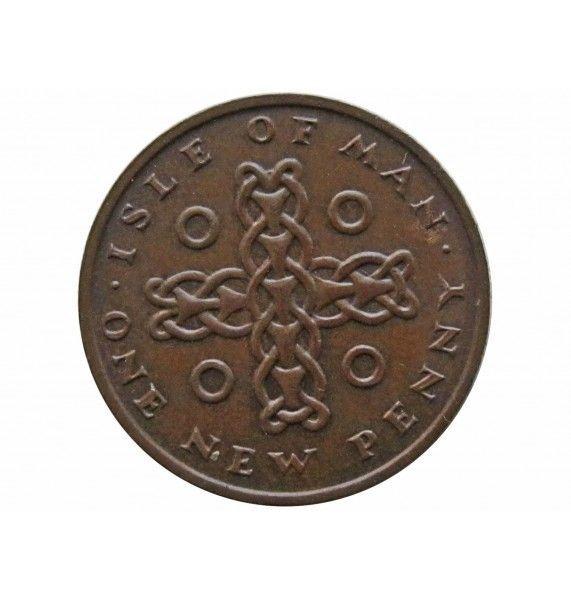 Остров Мэн 1 новый пенни 1975 г.