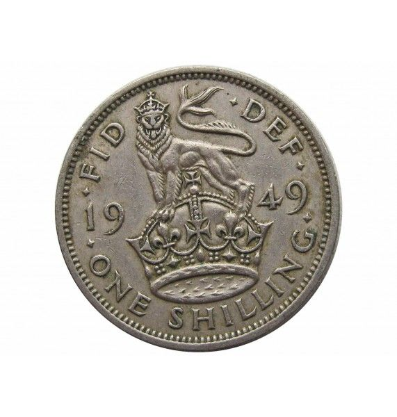 Великобритания 1 шиллинг 1949 г. (Английский тип)