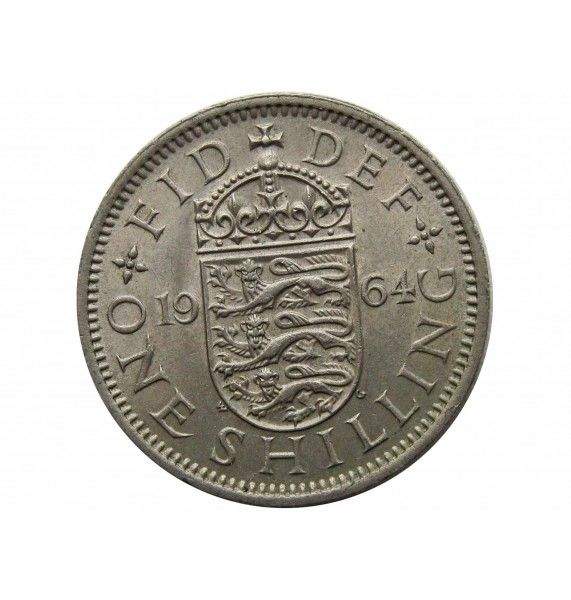 Великобритания 1 шиллинг 1964 г. (Английский тип)