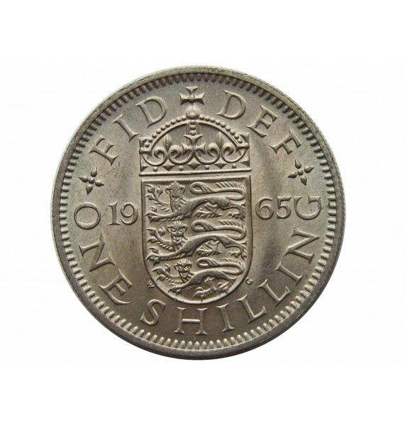 Великобритания 1 шиллинг 1965 г. (Английский тип)