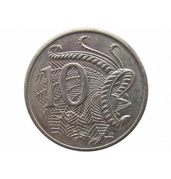 Австралия 10 центов 2004 г.