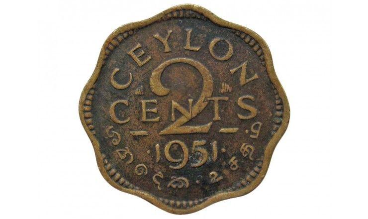 Цейлон 2 цента 1951 г.