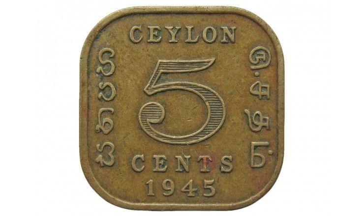Цейлон 5 центов 1945 г.
