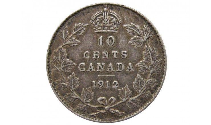 Канада 10 центов 1912 г.