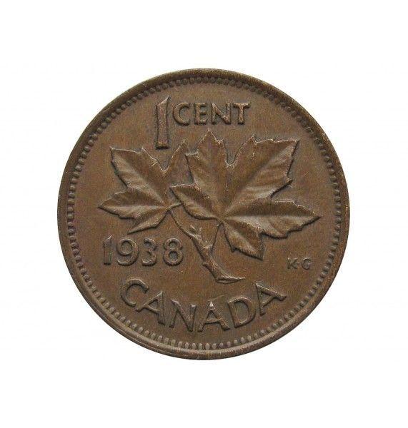 Канада 1 цент 1938 г.