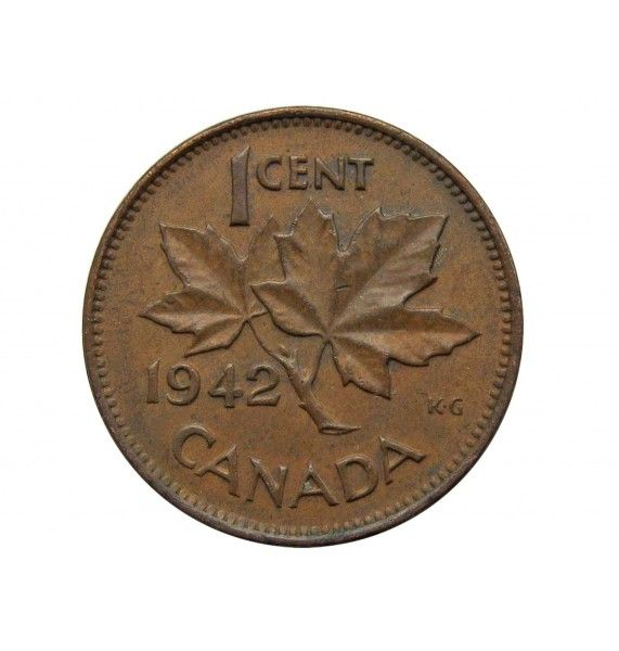 Канада 1 цент 1942 г.