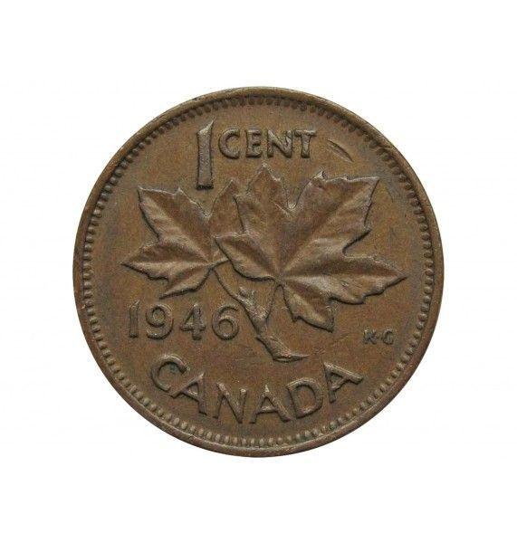 Канада 1 цент 1946 г.