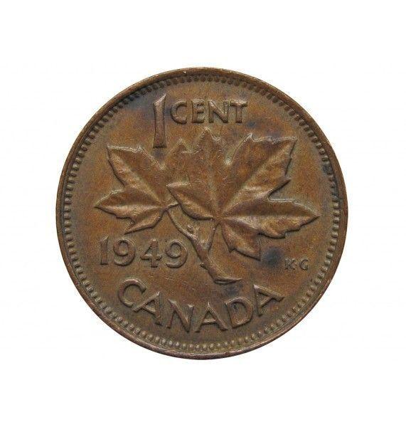 Канада 1 цент 1949 г.